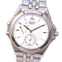 【SEIKO】セイコー クレドール パシフィーク CGAY990 ステンレススチール×K18イエローゴールド 手巻き メンズ シルバー文字盤 腕時計【中古】