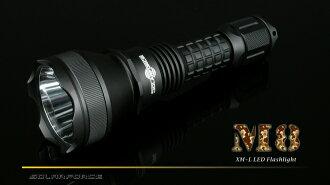 M8 Solarforce CREE XM l (T6) 閃光燈