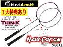 ブラックナイト:black knight マックスフォース 980XL Max Force 980XL バドミン