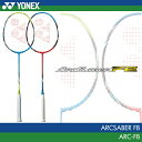 ヨネックス:YONEX アークセイバーFB:ARCSABER FB ARC-FB バドミントンラケット カラー:レッド/ブルー(052)、ソニックブルー(627...