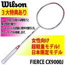 再入荷 Wilson:ウイルソン フィアース CX9000J FIERCE CX9000J WRT8607202 バドミントン ラケット 日本限定モデルJAPA...