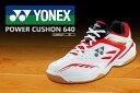 ヨネックス:YONEX パワークッション640 POWER CUSHION 640 SHB 640 ホワイト×レッド(114)バドミントンシューズ