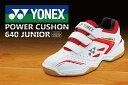 ヨネックス:YONEX パワークッション640 ジュニアPOWER CUSHION 640 JUNIOR SHB640JR ホワイト×レッド(114)バドミントンシューズ ジュニアサイズ
