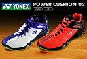 【40%OFF】ヨネックス:YONEX パワークッション 02 POWER CUSHION 02 SHB02 SHB-02 ブライトレッド(212)/パープル(...