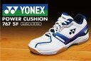 ヨネックス:YONEX パワークッション767SF POWER CUSHION 767 SF SHB767SF バドミントンシューズ ローカット・2Eスリム設計 ブルー/ネイビー(524)