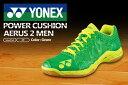 [30%OFF] ヨネックス:YONEX パワークッションエアラス2メン POWER CUSHION AERUS 2 MEN SHBA2M MEN:男性用 バドミントンシュー..