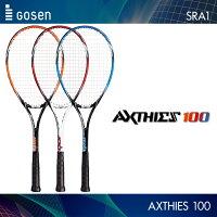 GOSEN:ゴーセン アクシエス 100 AXTHIES 100 SRA1 ソフトテニスラケット ソフテニ 軟式テニス 張り上がり済みの画像