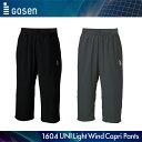 ゴーセン:GOSEN ライトウィングカプリ Y1604 UNISEX:男女兼用 ハーフパンツ・トレーニングウェア 七分丈パンツ バドミントン・テニスウェア スリムフィット