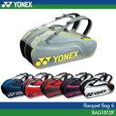 ヨネックス:YONEX トーナメントシリーズ ラケットバッグ 6 (リュック付き)BAG1812R バドミントン テニス テニスラケット6本用