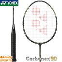 ヨネックス YONEX カーボネックス 50 Carbonex 50 CAB50 バドミントン バドミントンラケット 3U(平均88g)4・5、2U(平均93g)4・5
