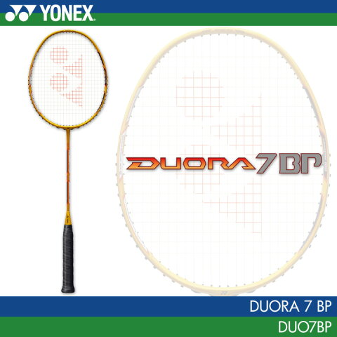 ヨネックス:YONEX デュオラ7 BP DUORA7BP DUO7BP 3U(平均88g)5 バドミントンラケット リオデジャネイロ金メダリスト高橋礼華選手使用 専門店会限定カラー:ブライトイエロー