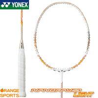 ヨネックス YONEX ナノレイ 450 ライト NANORAY 450 LIGHT NR450LT カラー ホワイト/オレンジ(386) バドミントン バドミントンラケット 中級者向 4U(平均83g)5・6の画像