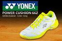 【1月下旬発売予定 予約受付中】 ヨネックス:YONEX  パワークッション66Z POWER C