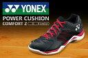 【12月下旬発売予定 予約受付中】 ヨネックス:YONEX  パワークッションコンフォー