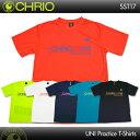 クリオ:CHORIO プラクティスTシャツ(半袖) SST17 UNISEX:男女兼用 陸上 ランニング Tシャツ