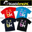 ブラックナイト:black knight BKTシャツ T-108 バドミントン半袖Tシャツ 2016年春新色ネイビー/ターコイズ登場!! 【ネコポス送料無料!!(日時指定・代引不可)】