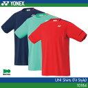 羽毛球 - ヨネックス:YONEX シャツ(フィットスタイル) 10184 UNISEX:男女兼用 ゲームウェア ゲームシャツバドミントン テニス バドミントンウェア・テニスウェア 日本バドミントン協会審査合格品 サイズ:SS,S,M,L,O,XO