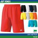 ヨネックス:YONEX ハーフパンツ(スリムフィット)  15048 UNI:男女兼用  バドミントン・テニスウェア 日本バドミントン協会審..