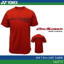 ヨネックス:YONEX アークセイバーTシャツ 16271Y UNISEX:男女兼用 ユニTシャツ バドミントンTシャツ 【数量限定商品】