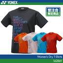 ヨネックス:YONEX ドライTシャツ 16286Y レディース 女性用 Tシャツ バドミントンTシャツ バドミントン テニス バドミントンウェア テニスウェア...