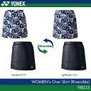 【2015年秋冬モデル】98033ヨネックス:YONEX中綿オーバースカート女性用:WOMEN'Sリバーシブルネイビーブルー(019)/ライトパープル(165)