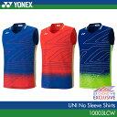 ヨネックス:YONEX ノースリーブシャツ 10003LCW UNISEX:男女兼用 ゲームシャツ ユニフォーム バドミントンウェア 日本バドミントン協会審査合格品 リー・チョンウェイ選手モデル