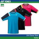 ヨネックス:YONEX ゲームシャツ 10254 UNISEX:男女兼用 ゲームウェア ゲームシ