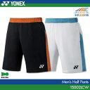 ヨネックス:YONEX メンズ ハーフパンツ 15002LCW MENS:男性用 ゲームウェア ゲ