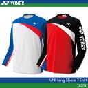 ヨネックス:YONEX ロングスリーブTシャツ 16311 UNISEX:男女兼用 長袖Tシャツ バドミントン テニス