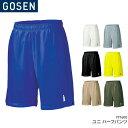 ゴーセン:GOSEN ユニハーフパンツ PP1600 UNISEX:男女兼用 ゲームパンツ バドミントン テニスウェア 日本バドミントン協会審査合格品