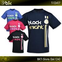 black knight:ブラックナイト BKTシャツ(bk124)T-12417  バドミントン Tシャツ  ネコポス送料無料!!(日時指定・代引不可)2017年春夏モデルの画像