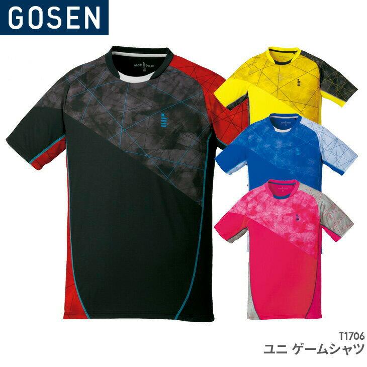 【40%OFF】ゴーセン:GOSEN ゲームシャツ T1706 UNI:男女兼用 ゲームウェア バドミントン・テニスウェア 日本バドミントン協会審査合格品 セール品につき返品・交換・キャンセル不可