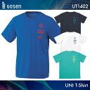 ゴーセン:GOSEN Tシャツ UT1402 UNISEX:男女兼用 Tシャツ バドミントン・テニスウェア セール品につき返品・交換・キャンセル不可
