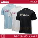 ウイルソン:Wilson 専門店会オリジナルS/J Tシャツ WRBJ625 UNISEX:男女兼用 Tシャツ バドミントンTシャツ バドミントン限定Tシャツ 専門店会限定商品