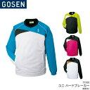 ゴーセン GOSEN ハードブレーカー(裏起毛) Y1500 ユニ 男女兼用 ウィンドウォーマーバドミントン・テニスウェア