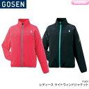 ゴーセン GOSEN ライトウィンドジャケット Y1601 レディース 女性用 トレーニングウェア バドミントン テニス