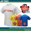 ヨネックス:YONEX 専門店会オリジナルくまモンTシャツ YOB17014 UNISEX:男女兼用 Tシャツ バドミントンTシャツ バドミントン テニス 限定Tシャツ 専門店会限定商品