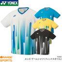 【30%OFF】ヨネックス YONEX ゲームシャツ(フィットスタイル) 10285 メンズ 男性用 ゲ