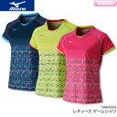 ミズノ MIZUNO ゲームシャツ 72MA8206 レディース 女性用 ゲームウェア ゲームシャツ バドミントン テニス 日本バドミントン協会審査合格品