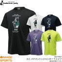 バドミントンジャンキー バドミントンジャンキーTシャツ BDJ17007 嵐の前の静けさ+10 ユニ 男女兼用 クラウディオ・パンティアーニ badminton junky