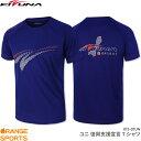キズナジャパン KIZUNA JAPAN 復興支援宣言Tシャツ KTS-01UN ユニ 男女兼用 ネイビー Tシャツ バドミントン テニス こちらの商品はご注文後のキャンセル・返品・交換はできません。