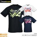 30 OFF ブラックナイト black knight BKTシャツ(bk912) T-9120 ユニ 男女兼用 バドミントン テニス スカッシュ Tシャツ セール品につきキャンセル 交換 返品不可