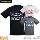 ブラックナイト black knight BKTシャツ(bk160) T-0160 ユニ 男女兼用 バドミントン テニス スカッシュ Tシャツ バドミントンTシャツ スポーツウェア ネコポス送料無料