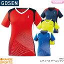 ゴーセン GOSEN ゲームシャツ T2005 レディース 女性用 ゲームウェア ユニフォーム バドミントン テニス バドミントンウェア テニスウェア 日本バドミントン協会審査合格品