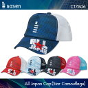ゴーセン:GOSEN All Japan キャップ スターカモフラ オールジャパンキャップ C17A06 フリーサイズ(57〜59cm) キャップ 帽子 テニスキャップ メッシュキャップ