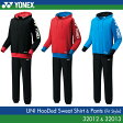 ヨネックス:YONEX スウェットパーカー+パンツ(フィットスタイル) 32012 32013 UNISEX:男女兼用 トレーニグウェア 上下セットバドミントン・テニスウェア