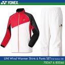 ヨネックス:YONEX 裏地付きウィンドウォーマーシャツ+パンツセット(フルモーション3D) 上下セット 男女兼用:UNISEX 70047:80046上ホワイ...