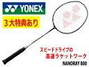 ヨネックス:YONEXナノレイ 800:NANORAY 800NR800バドミントンラケット