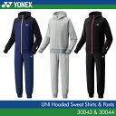 ヨネックス:YONEX スウェットパーカー+パンツ 30043 30044 UNISEX:男女兼用 トレーニングウェア スウェット バドミントン・テニスウェア ...
