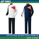 【40%OFF!!】 ヨネックス:YONEX ニットウォームアップシャツ+パンツ50051 60039 UNISEX:男女兼用 トレーニングウェア バドミントン...